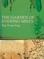 Gargen of Evening Mists Cover